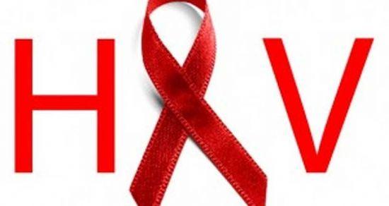 AIDS G�n�nde uyar�: �Vir�s bula�an hemen hasta olmuyor�